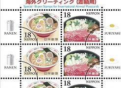 stamp-247x180