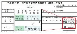 MA106-300x133
