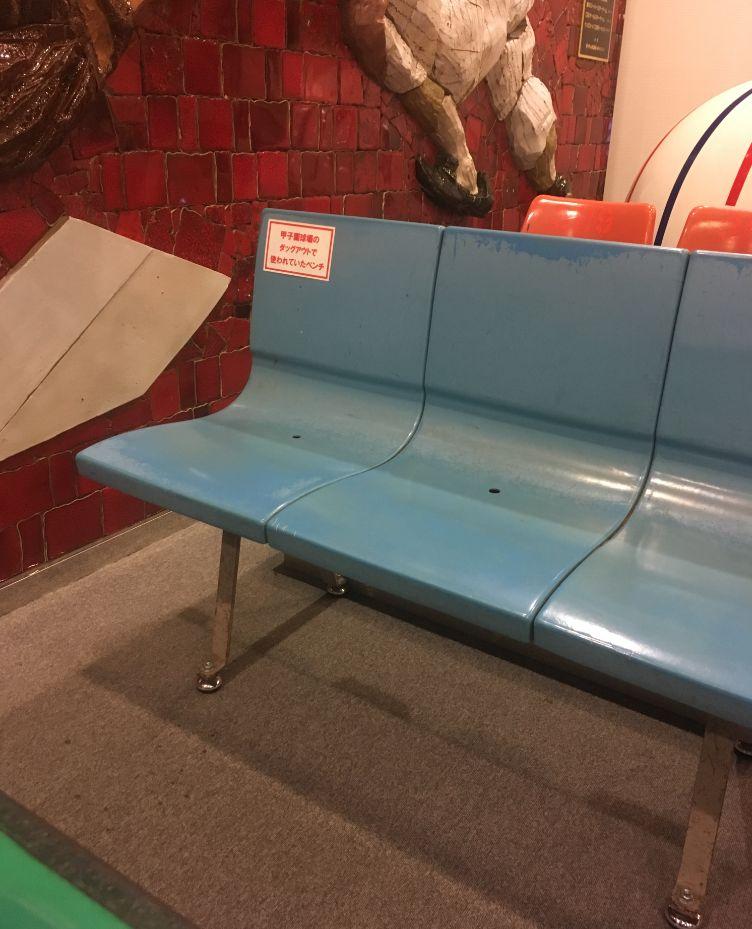 野球殿堂博物館・甲子園の椅子
