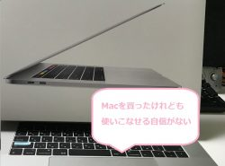 Macbook applecare+