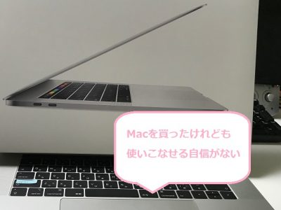Macbook applecare+