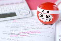 税理士試験 科目選択