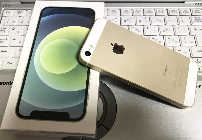 iPhoneSE 12mini